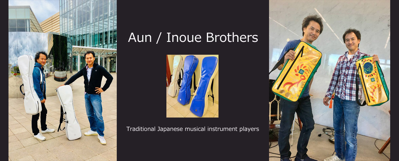 Inoue Brothers