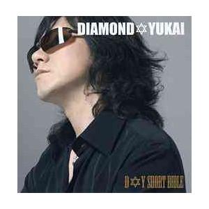 diamond yukai